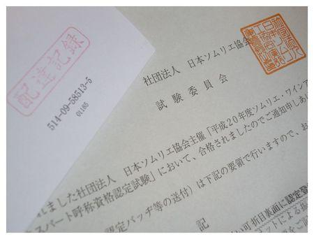 Suzu188